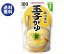 【送料無料】【2ケースセット】味の素 味の素KKおかゆ 玉子がゆ 250gパウチ×27(9×3)袋入×(2ケース) ※北海道・沖縄は別途送料が必要。