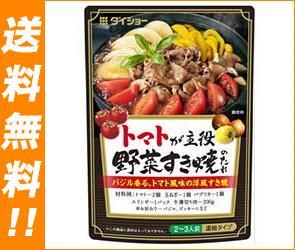 【送料無料】【2ケースセット】ダイショー トマトが主役 野菜すき焼のたれ 200g×10袋入×(2ケース) ※北海道・沖縄は別途送料が必要。