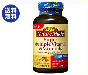 【送料無料】大塚製薬 ネイチャーメイド スーパーマルチビタミン&ミネラル 120粒×3個入 ※北海道・沖縄は別途送料が必要。