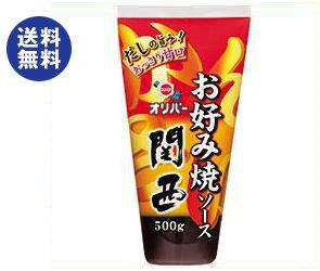【送料無料】オリバーソース お好み焼ソース 関西 500g×12本入 ※北海道・沖縄は別途送料が必要。