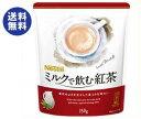 【送料無料】ネスレ日本 ネスレ ミルクで飲む紅茶 150g×12袋入 ...
