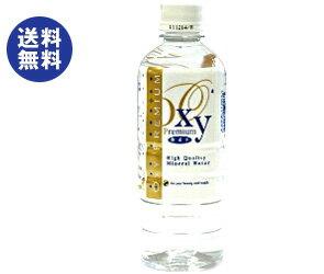 【送料無料】SKインターナショナル OXY(オキシー)プレミアム 500mlペットボトル×24本入 ※北海道・沖縄は別途送料が必要。