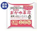 【送料無料】幸南食糧 GABAおかゆ革命【機能性表示食品】 250g×12個入 ※北海道・沖縄は別途送料が必要。