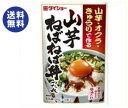【送料無料】ダイショー 山芋ねばねば丼のたれ (30g×3)×40袋入 ※北海道・沖縄は別途送料が必要。