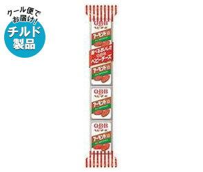 【送料無料】【チルド(冷蔵)商品】QBB アーモンド入りベビー 60g(4個)×25個入 ※北海道・沖縄は別途送料が必要。