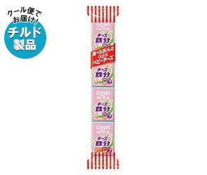 【送料無料】【チルド(冷蔵)商品】QBB チーズで鉄分ベビー 60g(4個)×25個入 ※北海道・沖縄は別途送料が必要。