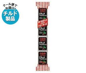 【送料無料】【2ケースセット】【チルド(冷蔵)商品】QBB ブラックペッパー入りベビー 60g(4個)×25個入×(2ケース) ※北海道・沖縄は別途送料が必要。