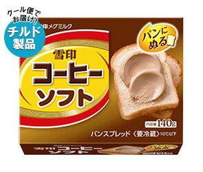 【送料無料】【チルド(冷蔵)商品】雪印メグミルク 雪印コーヒーソフト 140g×12個入 ※北海道・沖縄は別途送料が必要。