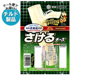 【送料無料】【2ケースセット】【チルド(冷蔵)商品】雪印メグミルク 雪印北海道100 さけるチーズ ローストガーリック味 50g(2本入り)×12個入×(2ケース) ※北海道・沖縄は別途送料が必要。