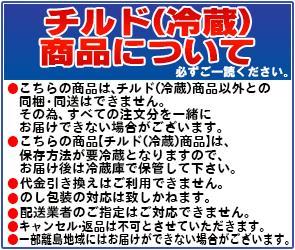 送料無料【チルド(冷蔵)商品】QBBスモーク味ベビー60g(4個)×25個入※北海道・沖縄は別途送料が必要。