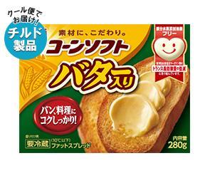 【送料無料】【チルド(冷蔵)商品】明治 コーンソフト バター入り 280g×12箱入 ※北海道・沖縄は別途送料が必要。