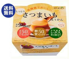 【送料無料】【2ケースセット】遠藤製餡 低糖質でおいしい さつまいもようかん 90g×24個入×(2ケース) ※北海道・沖縄は別途送料が必要。