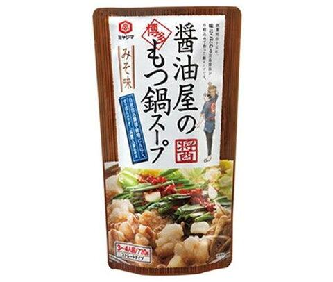 送料無料 宮島醤油 醤油屋のもつ鍋スープみそ味 720g×10袋入 ※北海道・沖縄は配送不可。