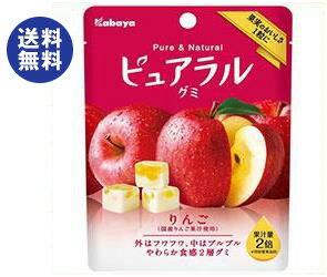 【送料無料】カバヤ ピュアラルグミ りんご 45g×8袋入 ※北海道・沖縄は別途送料が必要。