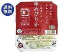 【送料無料】【2ケースセット】ウーケ 天然水仕立て ふんわりごはん 北海道のお米 ゆめぴりか 200g×24個入×(2ケース) ※北海道・沖縄は別途送料が必要。