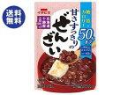 【送料無料】イチビキ 甘さすっきりの糖質・カロリー50%オフぜんざい 160g×20(10×2)袋入 ※北海道・沖縄は別途送料が必要。