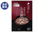 【送料無料】JAふらの ゆめぴりかの小豆粥 220g×30(5×6)袋入 ※北海道・沖縄は別途送料が必要。