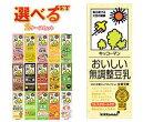 キッコーマン豆乳飲料選べる2ケースセット200ml紙パック×36本入