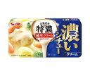 送料無料 エスビー食品 S&B 濃いシチュー クリーム 168g×10個入 ※北海道・沖縄は配送不可。