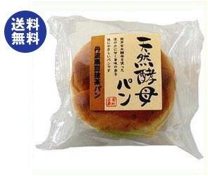 【送料無料】【2ケースセット】天然酵母パン 丹波黒豆抹茶パン 12個入×(2ケース) ※北海道・沖縄は別途送料が必要。