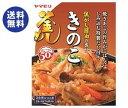 【送料無料】ヤマモリ 焦がし醤油の香り きのこ釜めしの素 200g×5箱入 ※北海道・沖縄は別途送料が必要。