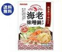 【送料無料】マルサンアイ 魚介系らーめん仕立て 海老味噌鍋スープ 750g×10袋入 ※北海道・沖縄は別途送料が必要。
