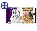 【送料無料】アサヒフード クリーム玄米ブラン ブルーベリー 72g×6袋入 ※北海道・沖縄は別途送料が必要。