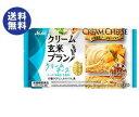 【送料無料】アサヒフード クリーム玄米ブラン クリームチーズ 72g×6袋入 ※北海道・沖縄は別途送料が必要。