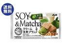 【送料無料】アサヒフード クリーム玄米ブラン 豆乳抹茶 72g×6袋入 ※北海道・沖縄は別途送料が必要。