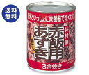 【送料無料】井村屋 赤飯用あずき水煮 225g缶×24個入 ※北海道・沖縄は別途送料が必要。