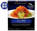 【送料無料】ハインツ 大人むけのパスタ オマール海老のトマトソース 130g×10箱入 ※北海道・沖縄は別途送料が必要。