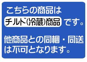 丸福珈琲店『珈琲ゼリー』
