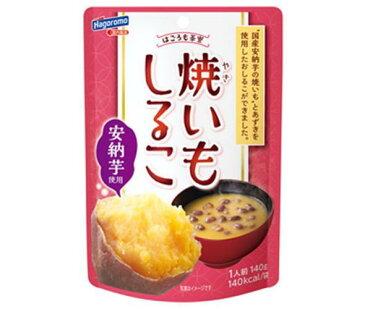 送料無料 【2ケースセット】はごろもフーズ 焼いもしるこ 140g×10袋入×(2ケース) ※北海道・沖縄は別途送料が必要。