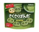 送料無料 カバヤ さくさくぱんだ抹茶 47g×8袋入 ※北海道・沖縄は別途送料が必要。