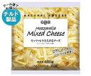 送料無料 【2ケースセット】【チルド(冷蔵)商品】QBB モッツァレラとろけるチーズ 400g×20袋入×(2ケース) ※北海道・沖縄は別途送料が必要。