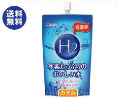 【送料無料】メロディアン 水素たっぷりのおいしい水 300mlパウチ×20本入
