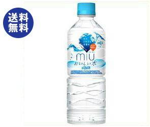 【送料無料】【2ケースセット】ダイドー miu ミウ 550mlペットボトル×24本入×(2ケース) ※北海道・沖縄は別途送料が必要。