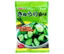 送料無料 コーセーフーズ きゅうり漬の素 45g×10袋入 ※北海道・沖縄は配送不可。