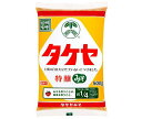 送料無料 【2ケースセット】タケヤみそ 特醸みそ 500g×20袋入×(2ケース) ※北海道・沖縄は配送不可。