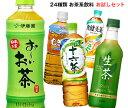 【送料無料】【福袋】いろいろなお茶・烏龍茶飲んでみませんか?...