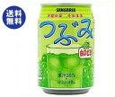 【3月26日(火)1時59まで全品対象 最大200円OFFク...