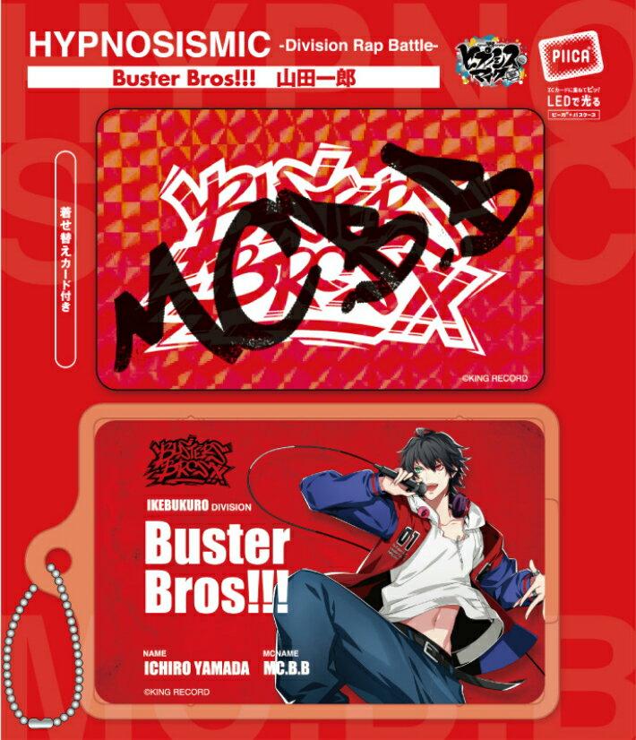コレクション, その他  Buster Bros!!!
