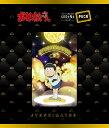 「おそ松さん」PIICA(ピーカ)【十四松】ミラーボールデザイン