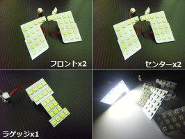 日産-C27系セレナ&スズキ-27系ランディ専用/白色ホワイトSMD-LEDルームランプセット/室内灯