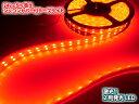24V/船舶・漁船用/劣化防止カバー付/赤色レッドLEDテープライ...