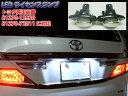 トヨタ 汎用 / 20系 ヴェルファイア アルファード 専用設計/ ...