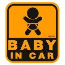 ナポレックス 車用 サイン セーフティーサイン BABY IN CAR ...