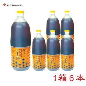 カドヤごま油(1650ml)