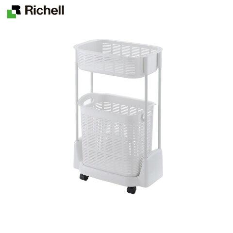 【直送品のため・代金引換・後払い不可】リッチェル/Richell 2段バスケットN ホワイト(W)