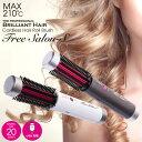 The Professional Brilliant Hair Free Salon-S/ コンパクト コードレス ヘアロールブラシアイロン / BARRELサイズ 20mm /ヘアアイロ..